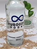 于伯公伏特加_小麦 YuBogong Vodka_wheat
